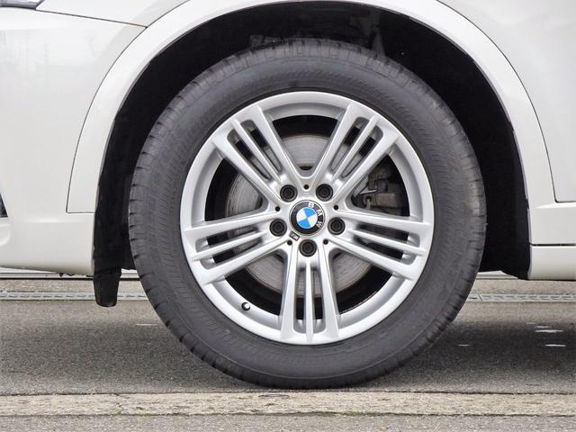 xDrive 20d ブルーパフォマンスMスポーツP 黒革(19枚目)