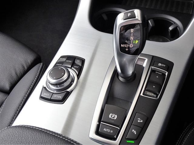 xDrive 20d ブルーパフォマンスMスポーツP 黒革(22枚目)