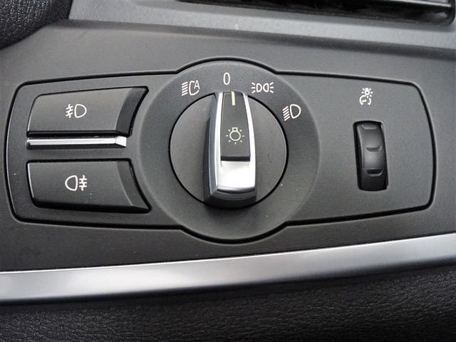 xDrive 20d ブルーパフォマンスMスポーツP 黒革(28枚目)