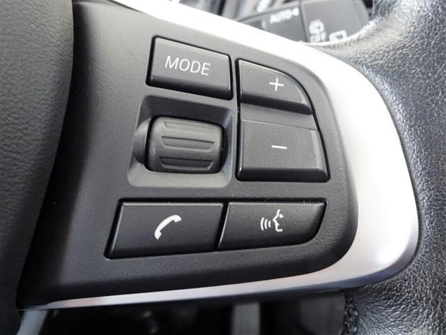 218dグランツアラー 認定中古車 純正ナビゲーション ミラー内蔵型ETC コンフォートアクセス 電動テールゲート LEDヘッドライト オートエアコン フロント・リア障害物センサー バックカメラ(24枚目)