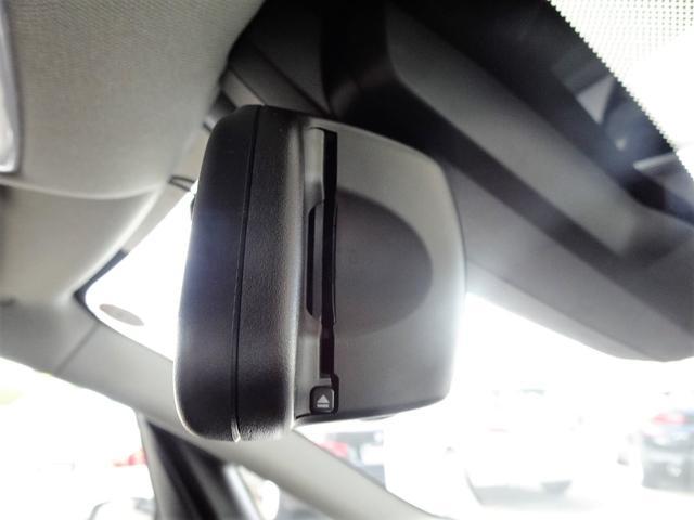 218dグランツアラー 認定中古車 純正ナビゲーション ミラー内蔵型ETC コンフォートアクセス 電動テールゲート LEDヘッドライト オートエアコン フロント・リア障害物センサー バックカメラ(28枚目)