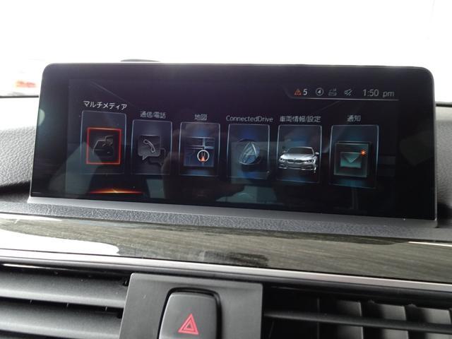 330e Mスポーツアイパフォーマンス 認定中古車 アクティブクルーズコントロール ヘッドアップディスプレイ レザーシート フロントシートヒーター 被害軽減ブレーキ 前車接近警告 車線逸脱警告 純正ナビゲーション Bluetooth(7枚目)