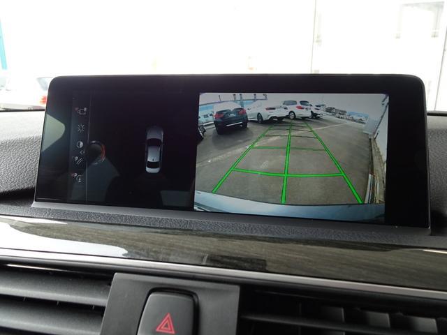 330e Mスポーツアイパフォーマンス 認定中古車 アクティブクルーズコントロール ヘッドアップディスプレイ レザーシート フロントシートヒーター 被害軽減ブレーキ 前車接近警告 車線逸脱警告 純正ナビゲーション Bluetooth(8枚目)