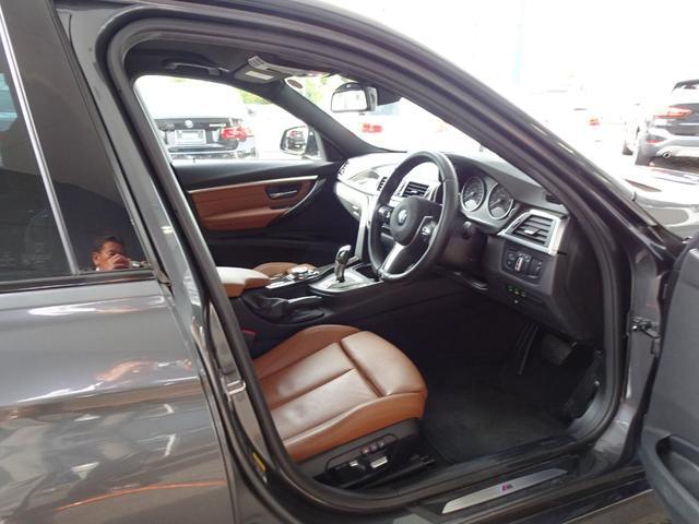 330e Mスポーツアイパフォーマンス 認定中古車 アクティブクルーズコントロール ヘッドアップディスプレイ レザーシート フロントシートヒーター 被害軽減ブレーキ 前車接近警告 車線逸脱警告 純正ナビゲーション Bluetooth(10枚目)