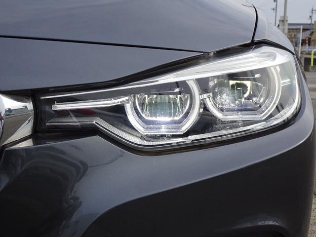 330e Mスポーツアイパフォーマンス 認定中古車 アクティブクルーズコントロール ヘッドアップディスプレイ レザーシート フロントシートヒーター 被害軽減ブレーキ 前車接近警告 車線逸脱警告 純正ナビゲーション Bluetooth(13枚目)