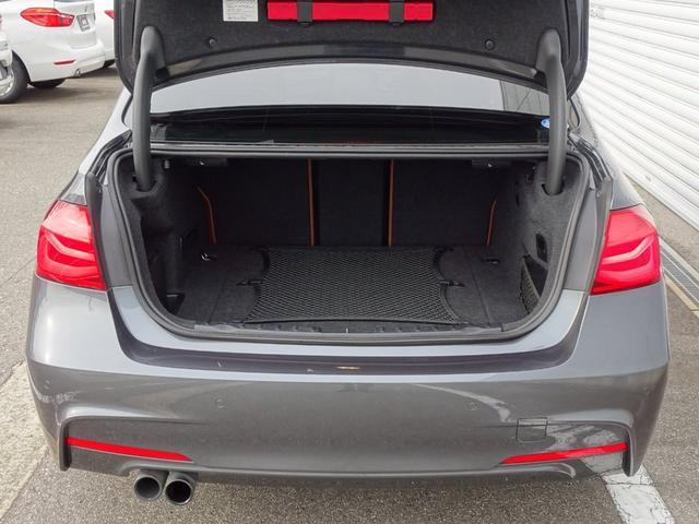 330e Mスポーツアイパフォーマンス 認定中古車 アクティブクルーズコントロール ヘッドアップディスプレイ レザーシート フロントシートヒーター 被害軽減ブレーキ 前車接近警告 車線逸脱警告 純正ナビゲーション Bluetooth(18枚目)