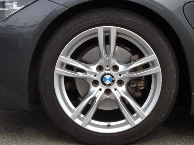 330e Mスポーツアイパフォーマンス 認定中古車 アクティブクルーズコントロール ヘッドアップディスプレイ レザーシート フロントシートヒーター 被害軽減ブレーキ 前車接近警告 車線逸脱警告 純正ナビゲーション Bluetooth(19枚目)