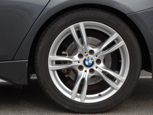 330e Mスポーツアイパフォーマンス 認定中古車 アクティブクルーズコントロール ヘッドアップディスプレイ レザーシート フロントシートヒーター 被害軽減ブレーキ 前車接近警告 車線逸脱警告 純正ナビゲーション Bluetooth(20枚目)