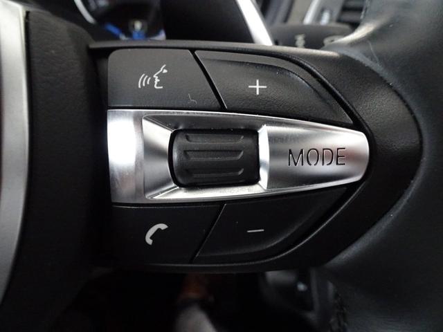 330e Mスポーツアイパフォーマンス 認定中古車 アクティブクルーズコントロール ヘッドアップディスプレイ レザーシート フロントシートヒーター 被害軽減ブレーキ 前車接近警告 車線逸脱警告 純正ナビゲーション Bluetooth(22枚目)