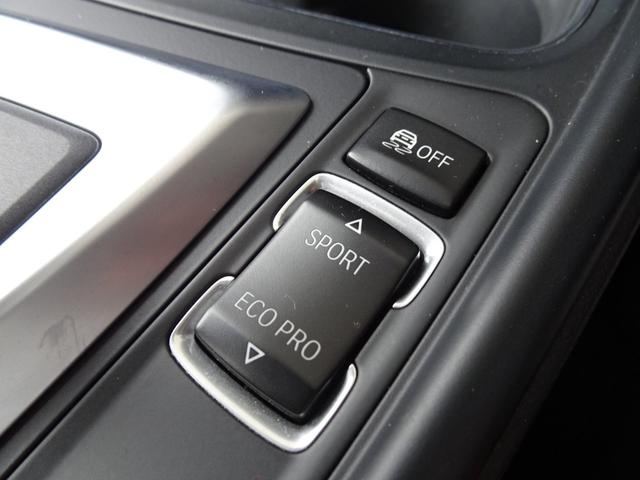 330e Mスポーツアイパフォーマンス 認定中古車 アクティブクルーズコントロール ヘッドアップディスプレイ レザーシート フロントシートヒーター 被害軽減ブレーキ 前車接近警告 車線逸脱警告 純正ナビゲーション Bluetooth(25枚目)