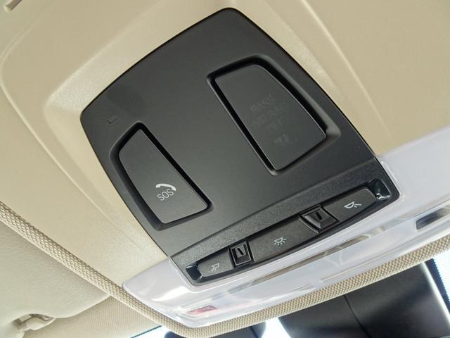 118i ファッショニスタ オイスターレザー アクティブクルーズコントロール コンフォートアクセス 純正17インチアロイホイール 純正HDDナビ バックカメラ 車線逸脱警告機能 前車接近警告機能 被害軽減ブレーキ LED ETC(31枚目)