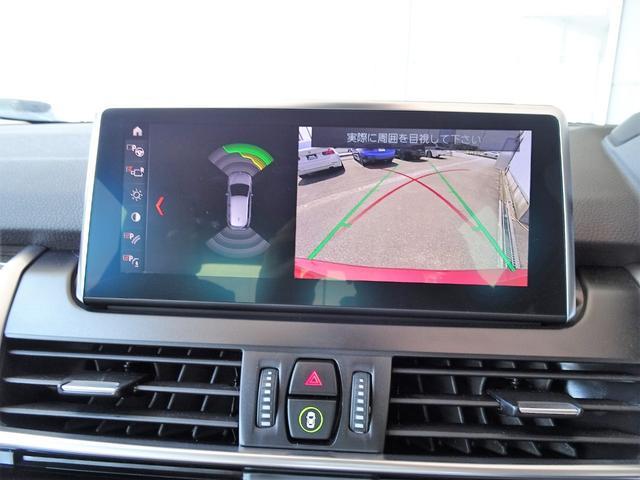 218dアクティブツアラー ラグジュアリー 純正HDDナビゲーション ミラー内蔵型ETC アクティブクルーズコントロール 被害軽減ブレーキ 車線逸脱警告機能 LEDヘッドライト ヘッドアップディスプレイ オイスターレザーシート 電動テールゲート(8枚目)