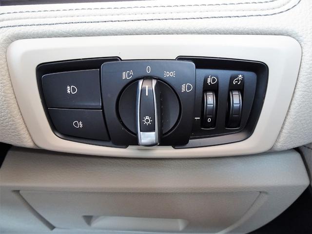 218dアクティブツアラー ラグジュアリー 純正HDDナビゲーション ミラー内蔵型ETC アクティブクルーズコントロール 被害軽減ブレーキ 車線逸脱警告機能 LEDヘッドライト ヘッドアップディスプレイ オイスターレザーシート 電動テールゲート(21枚目)