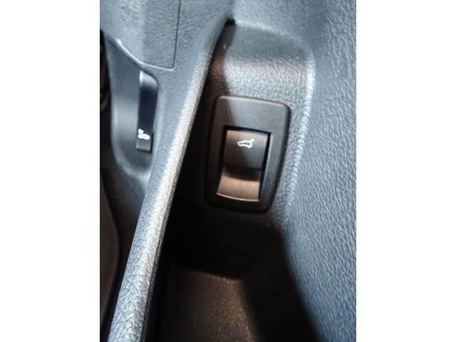 218dアクティブツアラー ラグジュアリー 純正HDDナビゲーション ミラー内蔵型ETC アクティブクルーズコントロール 被害軽減ブレーキ 車線逸脱警告機能 LEDヘッドライト ヘッドアップディスプレイ オイスターレザーシート 電動テールゲート(23枚目)