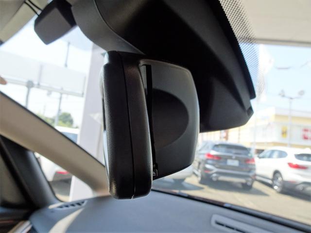 218dアクティブツアラー ラグジュアリー 純正HDDナビゲーション ミラー内蔵型ETC アクティブクルーズコントロール 被害軽減ブレーキ 車線逸脱警告機能 LEDヘッドライト ヘッドアップディスプレイ オイスターレザーシート 電動テールゲート(25枚目)