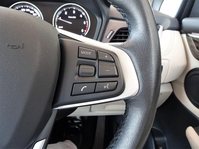 218dアクティブツアラー ラグジュアリー 純正HDDナビゲーション ミラー内蔵型ETC アクティブクルーズコントロール 被害軽減ブレーキ 車線逸脱警告機能 LEDヘッドライト ヘッドアップディスプレイ オイスターレザーシート 電動テールゲート(28枚目)
