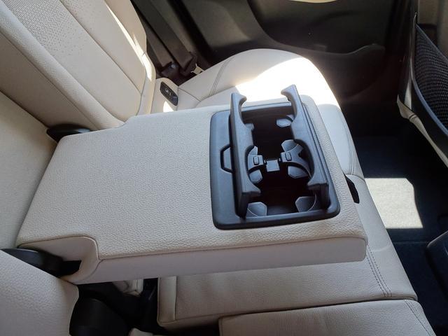 218dアクティブツアラー ラグジュアリー 純正HDDナビゲーション ミラー内蔵型ETC アクティブクルーズコントロール 被害軽減ブレーキ 車線逸脱警告機能 LEDヘッドライト ヘッドアップディスプレイ オイスターレザーシート 電動テールゲート(34枚目)