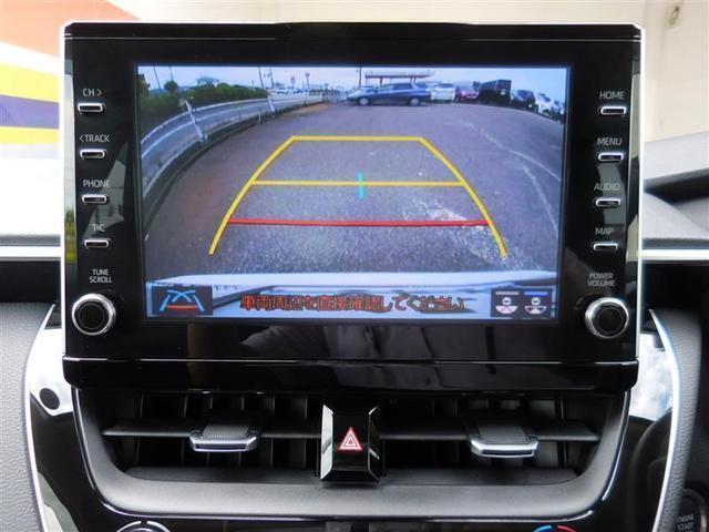 S メモリーナビ ミュージックプレイヤー接続可 バックカメラ 衝突被害軽減システム ETC LEDヘッドランプ フルエアロ(13枚目)