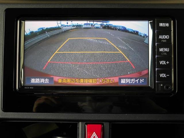 X S ワンセグ メモリーナビ ミュージックプレイヤー接続可 バックカメラ 衝突被害軽減システム ドラレコ 電動スライドドア ウオークスルー アイドリングストップ(11枚目)