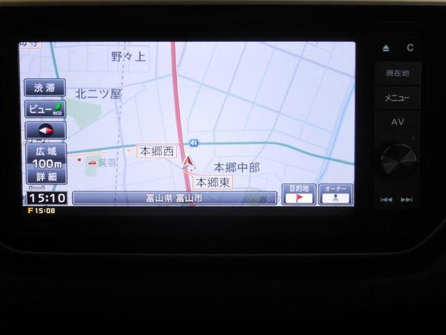 X SAII フルセグ メモリーナビ DVD再生 ミュージックプレイヤー接続可 バックカメラ 衝突被害軽減システム アイドリングストップ(10枚目)
