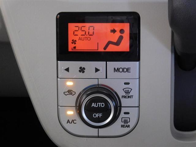 X SAII フルセグ メモリーナビ DVD再生 ミュージックプレイヤー接続可 バックカメラ 衝突被害軽減システム アイドリングストップ(12枚目)