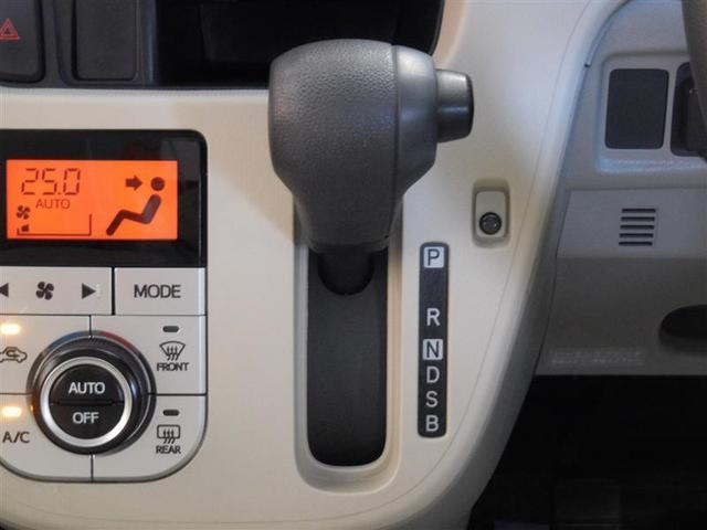 X SAII フルセグ メモリーナビ DVD再生 ミュージックプレイヤー接続可 バックカメラ 衝突被害軽減システム アイドリングストップ(13枚目)