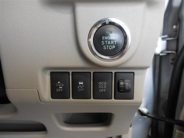 X SAII フルセグ メモリーナビ DVD再生 ミュージックプレイヤー接続可 バックカメラ 衝突被害軽減システム アイドリングストップ(14枚目)