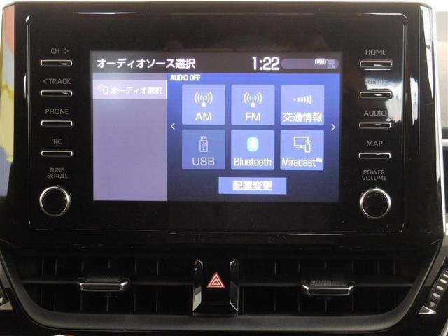 G メモリーナビ ミュージックプレイヤー接続可 バックカメラ 衝突被害軽減システム LEDヘッドランプ アイドリングストップ(11枚目)