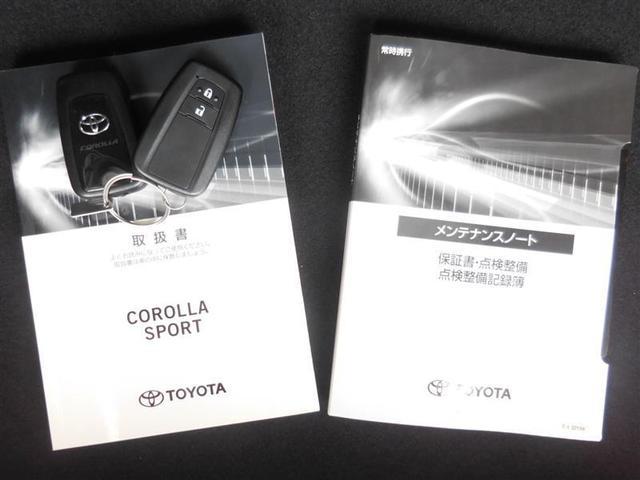 G メモリーナビ ミュージックプレイヤー接続可 バックカメラ 衝突被害軽減システム LEDヘッドランプ アイドリングストップ(23枚目)