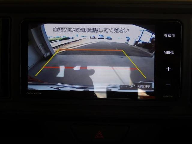 X LパッケージS 4WD フルセグ メモリーナビ DVD再生 ミュージックプレイヤー接続可 バックカメラ 衝突被害軽減システム ETC ドラレコ アイドリングストップ(11枚目)