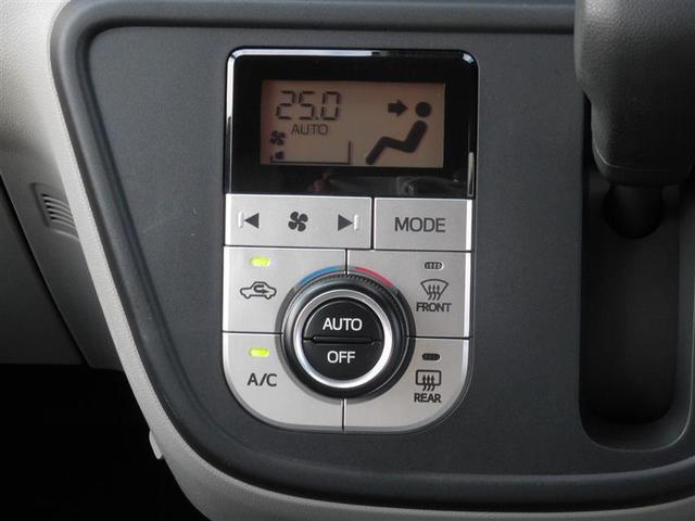 X LパッケージS 4WD フルセグ メモリーナビ DVD再生 ミュージックプレイヤー接続可 バックカメラ 衝突被害軽減システム ETC ドラレコ アイドリングストップ(12枚目)