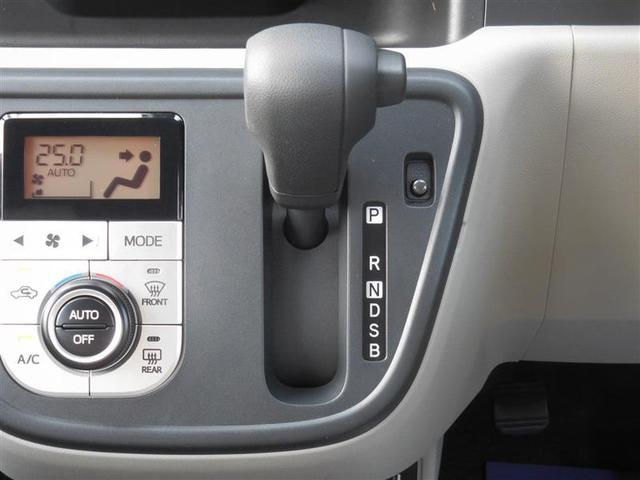 X LパッケージS 4WD フルセグ メモリーナビ DVD再生 ミュージックプレイヤー接続可 バックカメラ 衝突被害軽減システム ETC ドラレコ アイドリングストップ(13枚目)