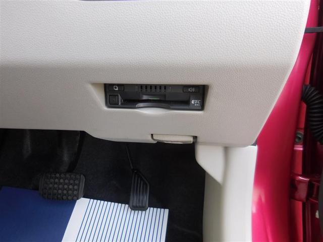 X LパッケージS 4WD フルセグ メモリーナビ DVD再生 ミュージックプレイヤー接続可 バックカメラ 衝突被害軽減システム ETC ドラレコ アイドリングストップ(14枚目)