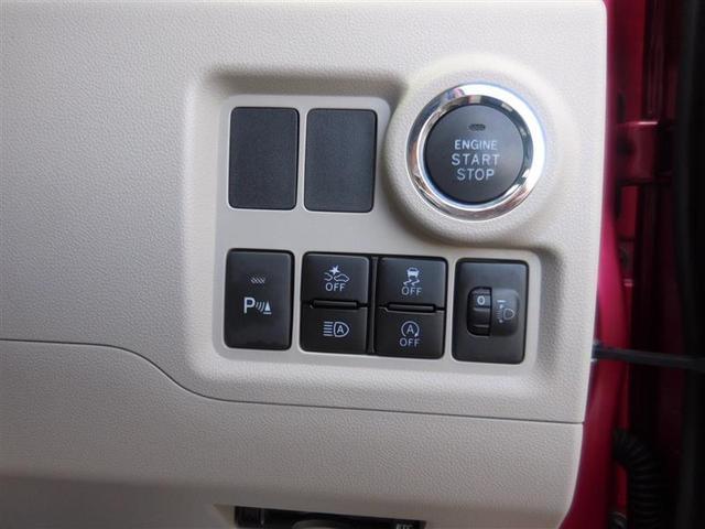X LパッケージS 4WD フルセグ メモリーナビ DVD再生 ミュージックプレイヤー接続可 バックカメラ 衝突被害軽減システム ETC ドラレコ アイドリングストップ(15枚目)