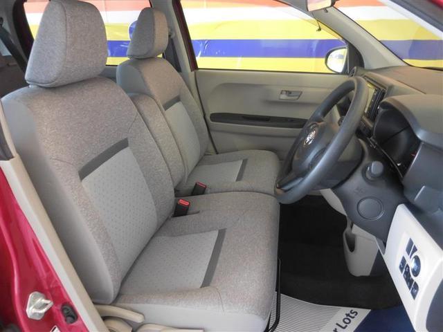X LパッケージS 4WD フルセグ メモリーナビ DVD再生 ミュージックプレイヤー接続可 バックカメラ 衝突被害軽減システム ETC ドラレコ アイドリングストップ(17枚目)