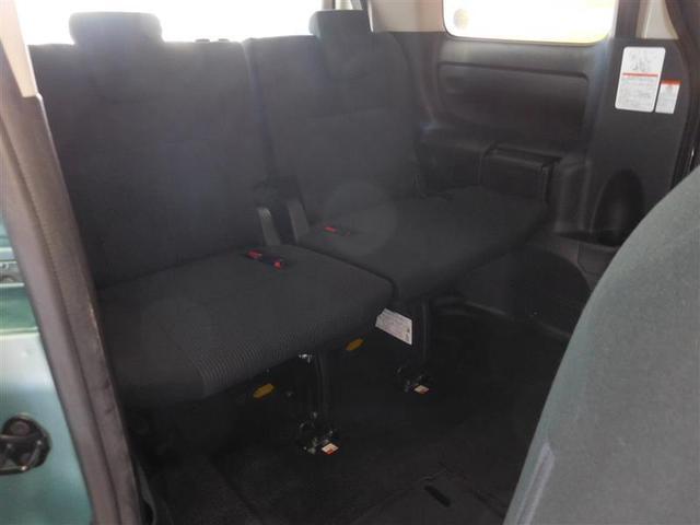スロープタイプ1 クルマイス1 4WD フルセグ メモリーナビ DVD再生 バックカメラ 衝突被害軽減システム ETC 両側電動スライド LEDヘッドランプ ウオークスルー 乗車定員7人 3列シート アイドリングストップ(21枚目)