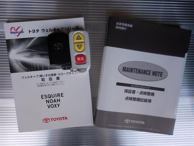 スロープタイプ1 クルマイス1 4WD フルセグ メモリーナビ DVD再生 バックカメラ 衝突被害軽減システム ETC 両側電動スライド LEDヘッドランプ ウオークスルー 乗車定員7人 3列シート アイドリングストップ(28枚目)