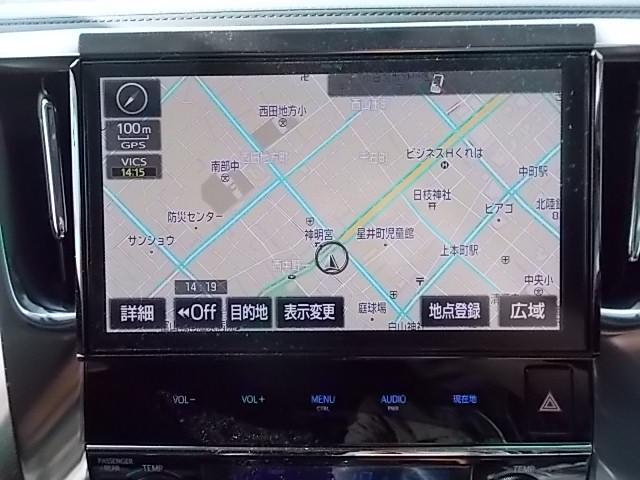 2.5Z Gエディション10型ナビ 12.1型フリップダウン(18枚目)