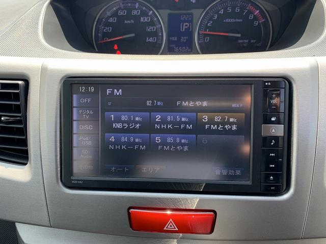 カスタム RS スマートキー フルセグナビ(16枚目)