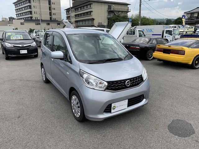 「日産」「デイズ」「コンパクトカー」「富山県」の中古車3