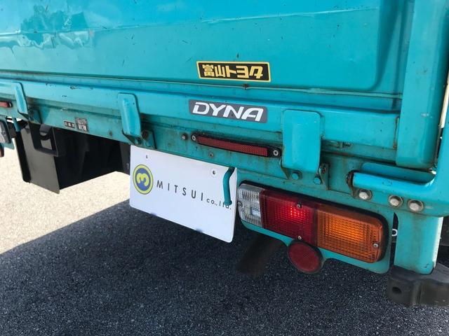 「トヨタ」「ダイナトラック」「トラック」「富山県」の中古車12