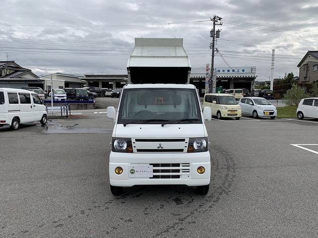 「三菱」「ミニキャブトラック」「トラック」「富山県」の中古車2