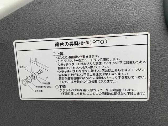 「三菱」「ミニキャブトラック」「トラック」「富山県」の中古車18