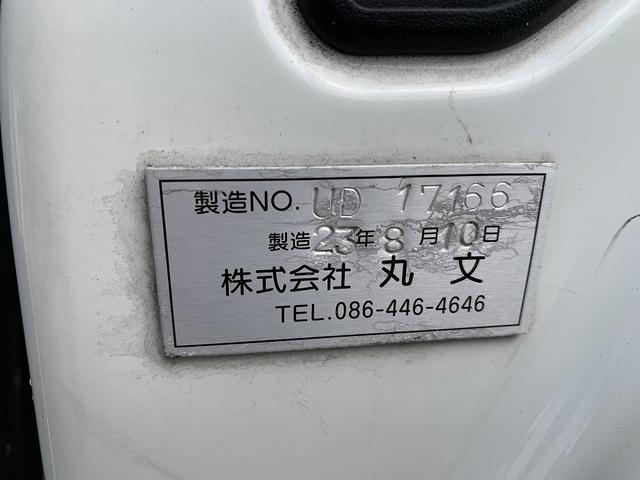 「三菱」「ミニキャブトラック」「トラック」「富山県」の中古車28