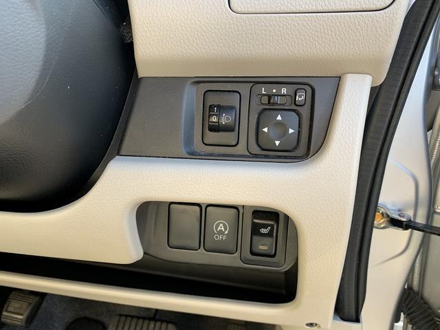「日産」「デイズ」「コンパクトカー」「富山県」の中古車13