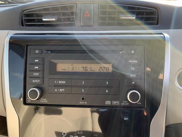 「日産」「デイズ」「コンパクトカー」「富山県」の中古車14