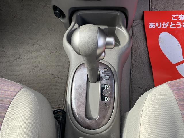 ボレロ 4WD スマートキー 純正アルミ ETC(23枚目)