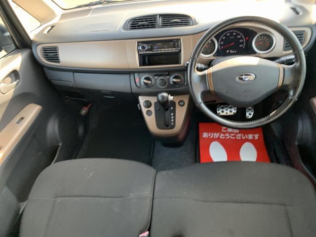 リベスタ S 4WD スーパーチャージャー ETC HID スマートキー CDプレイヤー USB(8枚目)