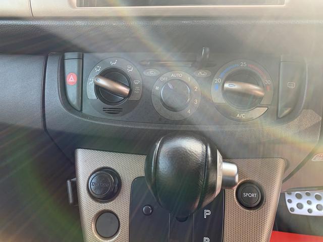 リベスタ S 4WD スーパーチャージャー ETC HID スマートキー CDプレイヤー USB(12枚目)