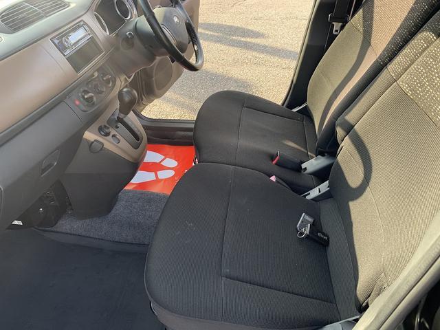 リベスタ S 4WD スーパーチャージャー ETC HID スマートキー CDプレイヤー USB(19枚目)